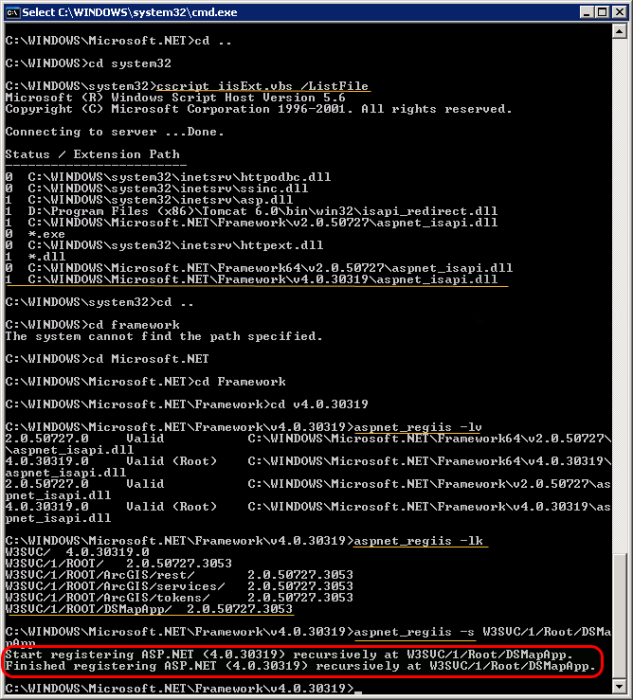 IIS Configuration Script Log